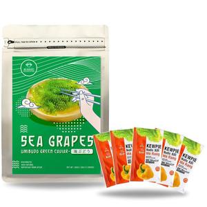 Rong Nho Tách Nước (Sea Grapes) 5 bịch 20g, Tặng Kèm 5 Bịch Sốt Mè Rang Kewpie