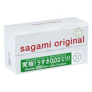 Bao Cao Su Sagami Original 0.02 siêu mỏng - Hộp 12 Gói
