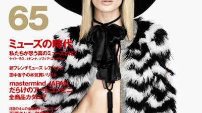 Carolyn Murphy 'nổi loạn' ở tuổi 39 trên tạp chí Numéro Tokyo