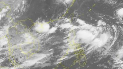 Nóng: Áp thấp nhiệt đới mạnh lên thành bão số 4, giật cấp 10