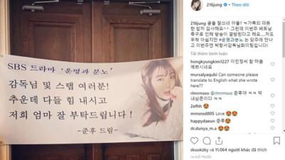 Bà xã Lee Byung Hun bất ngờ nhắc tới đội tuyển Việt Nam, nói lời đặc biệt với HLV Park Hang Seo