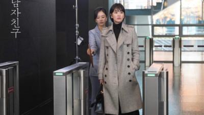 """Với 4 tips diện đồ ai cũng học được, Song Hye Kyo vừa hóa nữ thần công sở vừa """"cưa đổ"""" trai trẻ trong Encounter"""