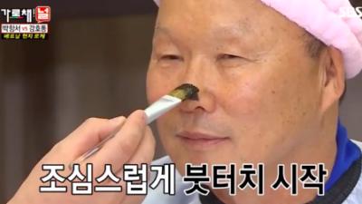 """HLV Park Hang Seo """"chịu chơi"""" hoá thỏ hồng cute trên show truyền hình của Hàn Quốc"""