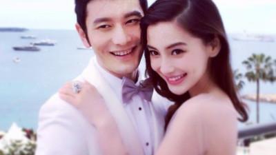 Dành Tết Nguyên tiêu để ở bên người đàn ông khác, Angela Baby tiếp tục bị nghi đã ly hôn Huỳnh Hiểu Minh