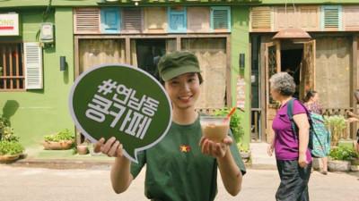 Bất ngờ cà phê Cộng đóng hộp được 7Eleven ở Hàn Quốc bày bán rộng rãi