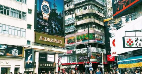 Du lịch Hong Kong tự túc ăn nghỉ thả phanh chỉ hết 15 triệu đồng